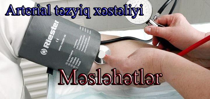 TezyiqAT1